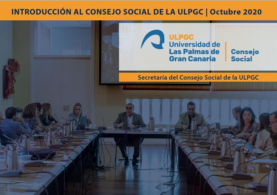 Nuevo manual interactivo sobre la organización universitaria para los nuevos vocales del Consejo Social